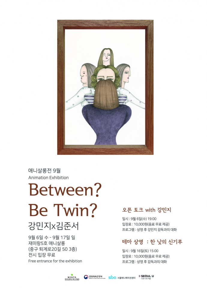 9월_포스터.jpg