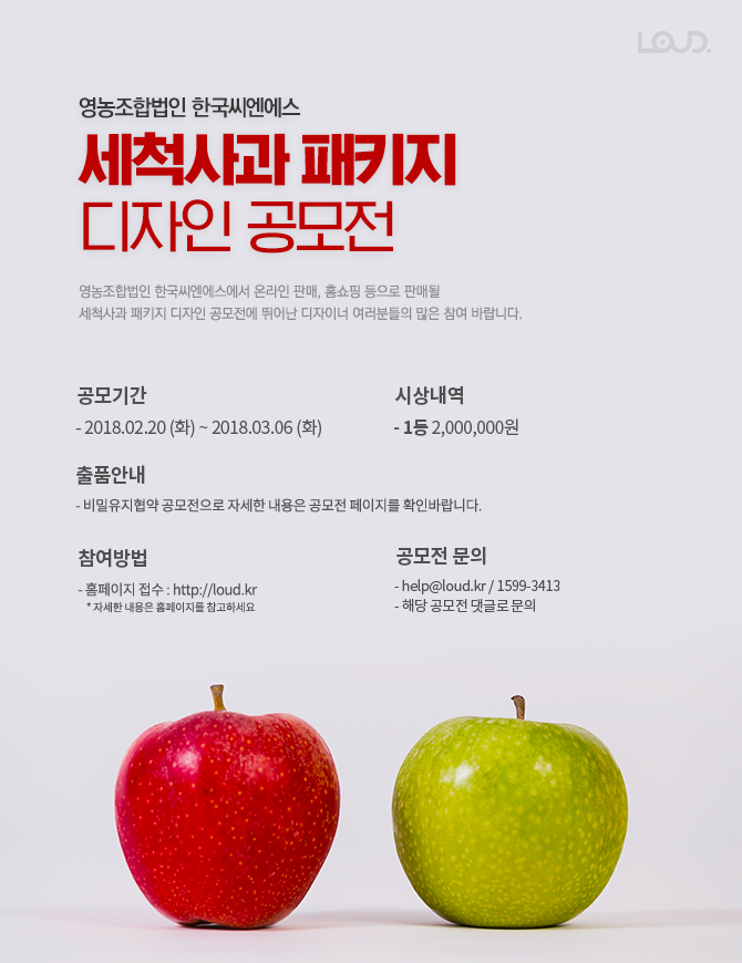 201802230442090223_apple.png