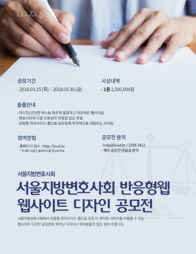 201803201110540320_seoullawyer.png